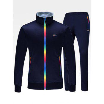 Zippered Jacket and Pants Sweat Suit