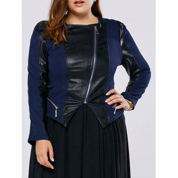 Plus Size Faux Leather Insert Jacket