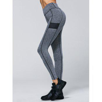 High Waisted Contrast Trim Sporty Leggings