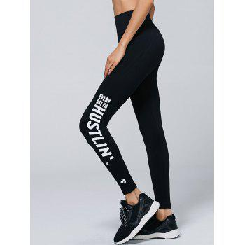 Sporty Funny Print Gym Leggings