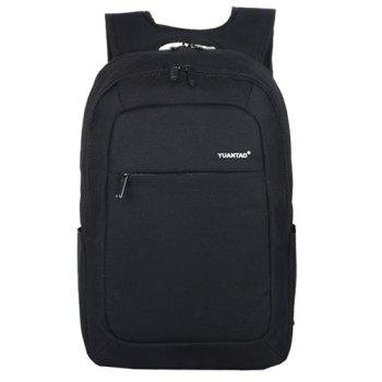 Lightweight Padded Shoulder Strap Backpack