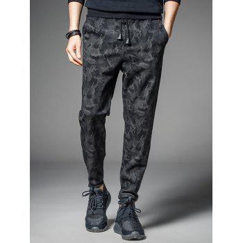 Camo Pocket Drawstring Jogger Pants