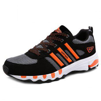 Striped Breathable Athletic Shoes