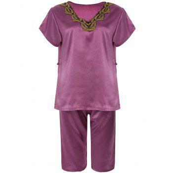 Lace Insert Pajama Set with Belt - PURPLE XL