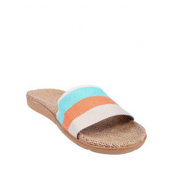 Colour Block Stripes House Slippers