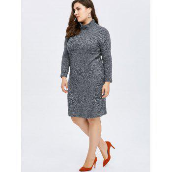 Plus Size Sheath Ribbed Knit T Shirt Dress - GRAY XL