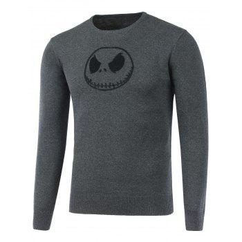 Crew Neck Fuzzy Patched Knitwear