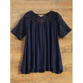 Lace Panel Cross Back Blouse