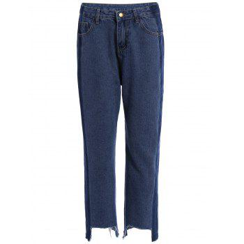 Two Tone Frayed Hem Wide Leg Jeans