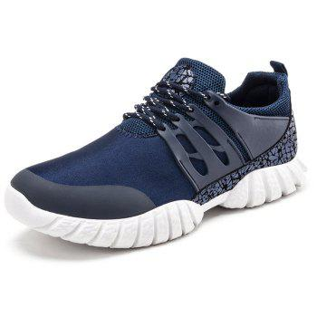 High Elastic Color Block Sneakers