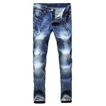 Distressed Zipper Fly Faded Jeans