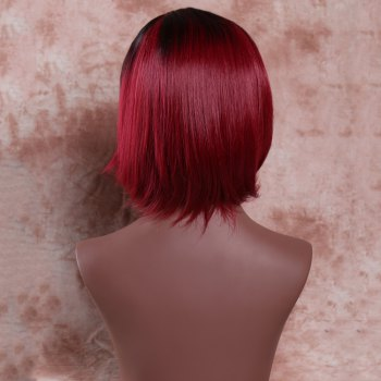 Ladylike Wine Mixed Black Short Layered Straight Side Parting Women's Synthetic Wig - COLORMIX