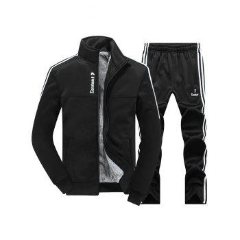 Zip Up Stripe Flocking Jacket and Sweatpants