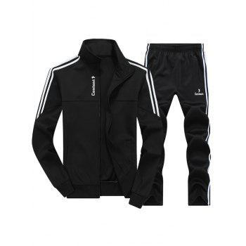 Zip Up Striped Jacket and Sweatpants