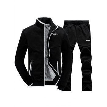 Zip Up Graphic Flocking Jacket and Sweatpants