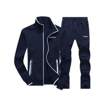 Zip Up Graphic Jacket and Sweatpants