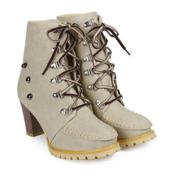 Trendy Lace-Up and Rivets Design Chunky Heel Short Boots For Women