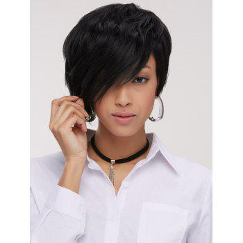 Handsome Short Fluffy Pixie Cut Side Bang Straight Synthetic Wig