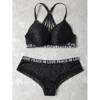 Lace Panel Strappy Jacquard Bra Set
