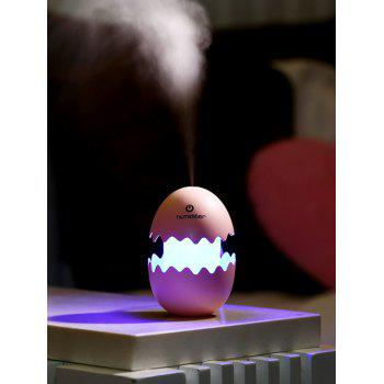 Cartoon Egg Mist Maker Diffuser Air Humidifier with LED Light