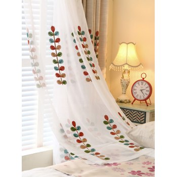 Embroidered Perforated Tulle Front Curtains - WHITE 100*250CM