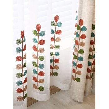 Embroidered Perforated Tulle Front Curtains - 100*270CM 100*270CM