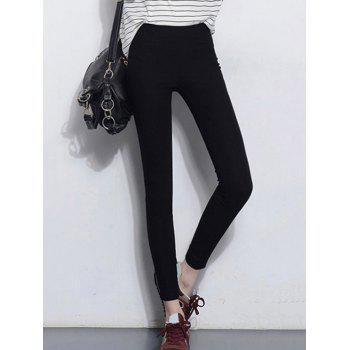 Preppy Style High Waist Solid Color Stretchy Leggings For Women