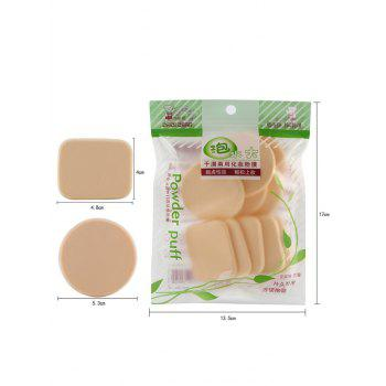 Water Swellable Face Powder Puffs -  APRICOT