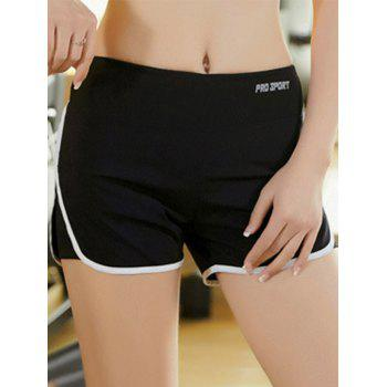 Simple Super-Elastic Skinny Multicolor Women's Sport Shorts