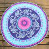 Indian Elephant Print Chiffon Round Beach Throw - BLUE VIOLET ONE SIZE