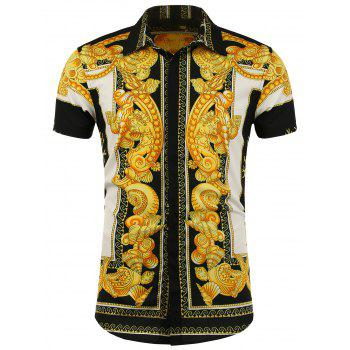 Button Up Patterned Short Sleeve Shirt