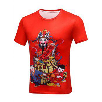 God of Wealth Print Crew Neck Tee