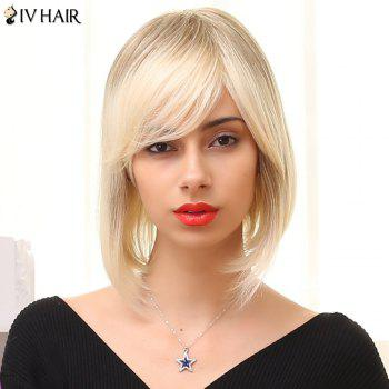 Siv Hair Bob Short Side Bang Human Hair Wig