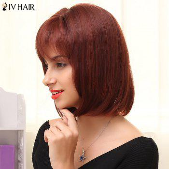 Siv Hair Short Neat Bang Straight Bob Human Hair Wig - COLORMIX