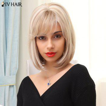 Siv Hair Short Color Mix Straight Bob Side Bang Human Hair Wig