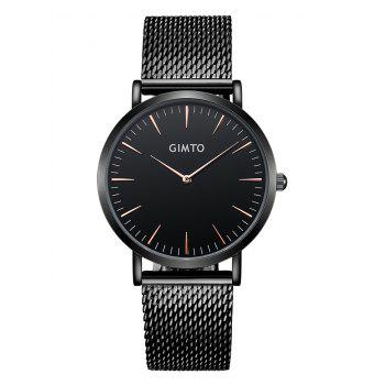 Stainless Steel Mesh Analog Watch