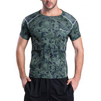 Camouflage Printed Short Sleeve Fitted Quick-Dry T-Shirt