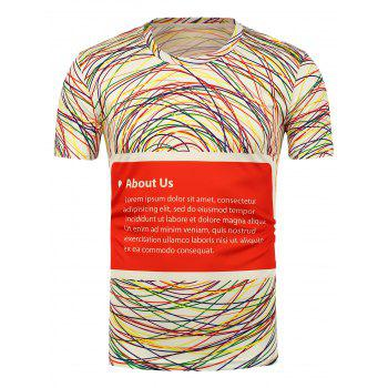 3D Colorful Lines Printed T-Shirt