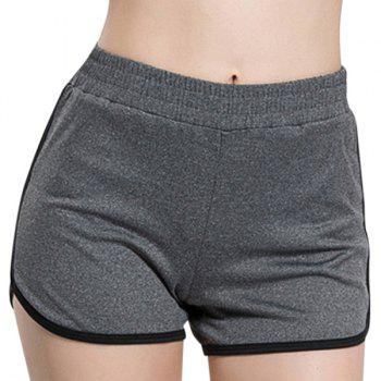 Fashionable Women's Elastic Waist Skinny Yoga Shorts - GRAY L
