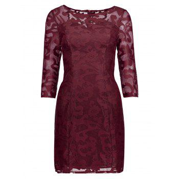 Lace See Thru Short Cocktail Dress with Sleeves