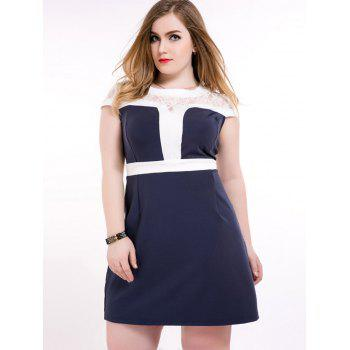 Cap Sleeve Lace Trim Plus Size Dress
