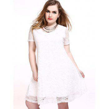 Lace Short A Line Plus Size Cocktail Dress