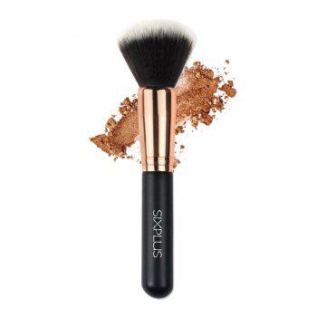 Cosmetic Fiber Powder Brush