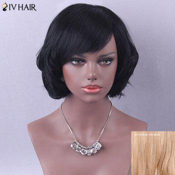 Siv Hair Retro Short Side Bang Curly Human Hair Wig