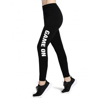Game On Print Stretchy Sporty Leggings