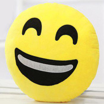 Smile Face Expression Pattern Pillow Case