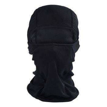 Breathable Outdoor Bicycle Head Mask Scraf Cap
