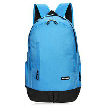 Casual Side Pockets Nylon Backpack