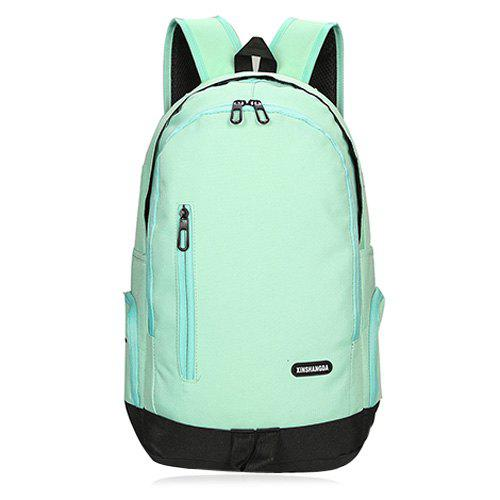Casual Side Pockets Nylon Backpack - GREEN