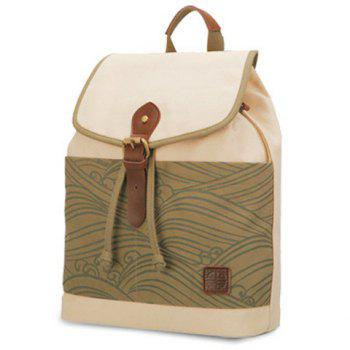 Canvas Waves Printed Backapack -  OLIVE GREEN